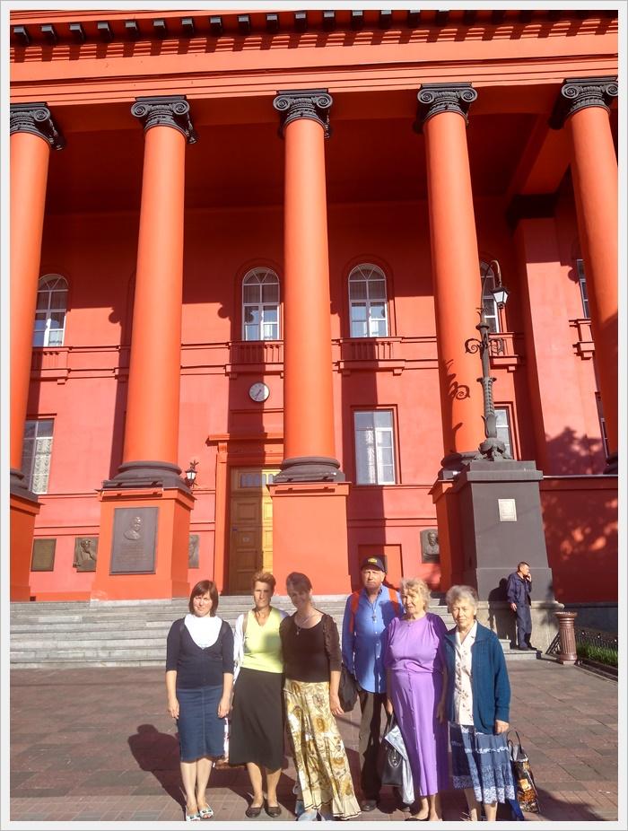 Паломництво до Києва